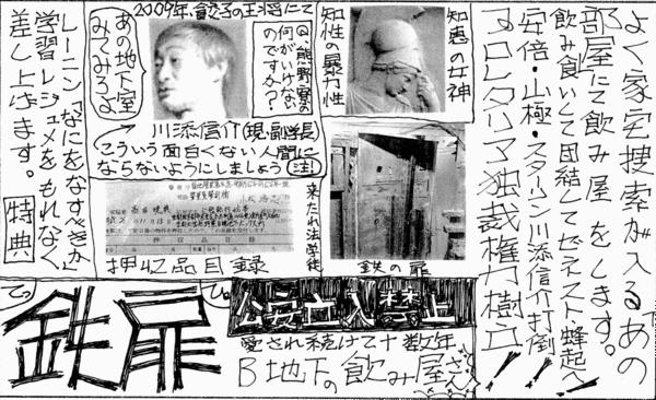 https://kumano-dormitory.github.io/ryosai2017/base_data/images/1204/teppi.png